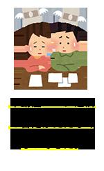 NPO法人 不動産ローン救済支援センター【不動産ローン返済】