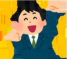 NPO法人 不動産ローン救済支援センター【男性からの相談解決】