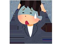 NPO法人 不動産ローン救済支援センター【女性からの相談】