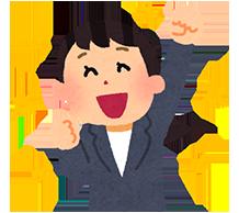 NPO法人 不動産ローン救済支援センター【女性からの相談解決】